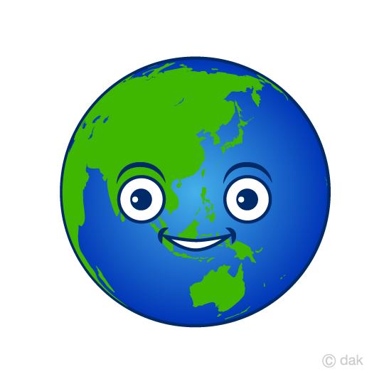 笑顔の地球の無料イラスト素材 イラストイメージ