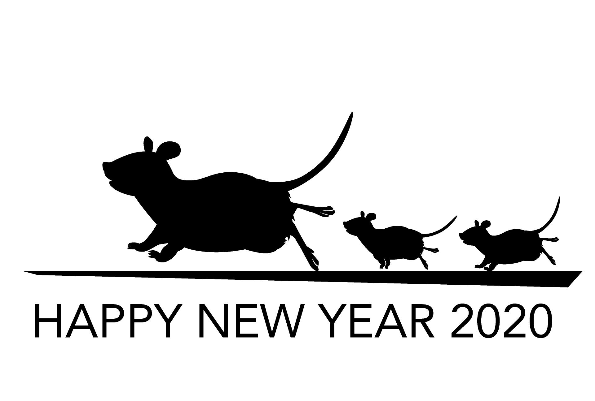 年賀状 ネズミ 無料 イラスト
