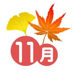 紅葉した森の11月の無料イラスト素材 イラストイメージ