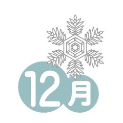 冬の無料イラスト素材集イラストイメージ