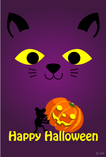 Cute cat of Halloween