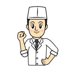 Japanese food cooker clip art
