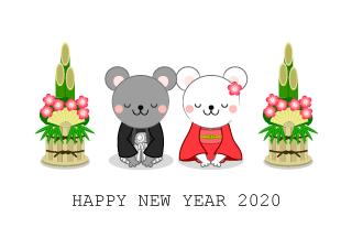 「新年イラスト 2020」の画像検索結果