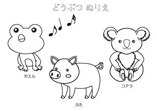 猫と犬の塗り絵の無料イラスト素材イラストイメージ