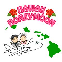 ハワイ新婚旅行カップルの無料イラスト素材イラストイメージ