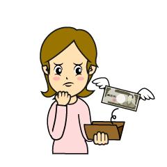 飛んで逃げるお金の無料イラスト素材イラストイメージ