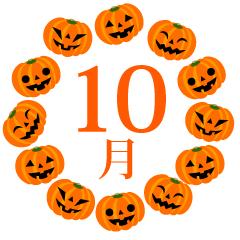 10月イメージの無料イラスト素材 イラストイメージ