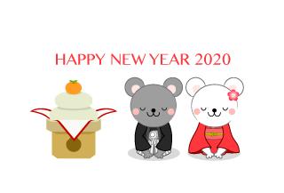 鏡餅と新鮮挨拶するネズミの年賀状